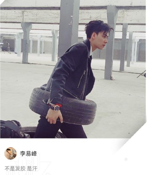 李易峰绿洲晒杂志花絮照 澄清发型