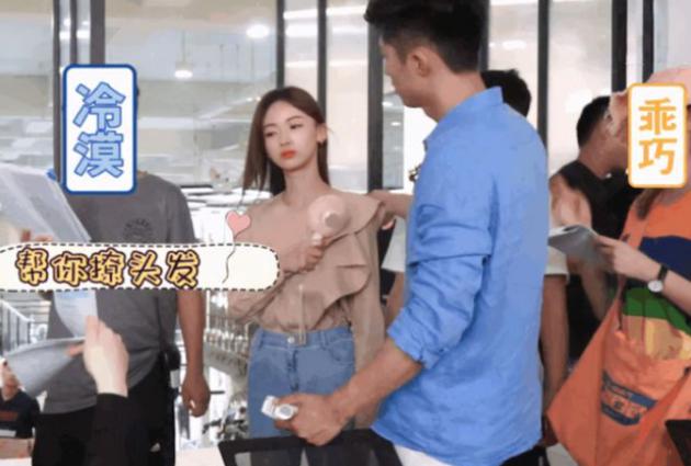 《青春创世纪》导演回应黄景瑜争议:不要断章取义