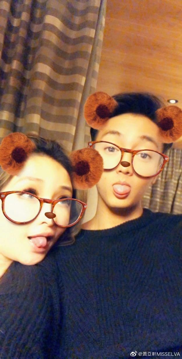 蕭亞軒微博公布戀情