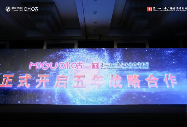 """上海国际电影节短视频""""探索""""单元活动圆满落幕"""