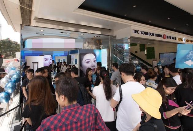范冰冰面膜香港发售
