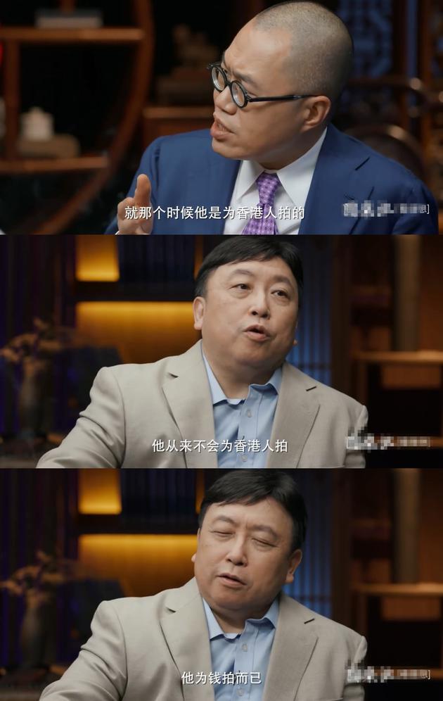"""王晶稱周星馳拍電影只是""""為錢而已"""""""