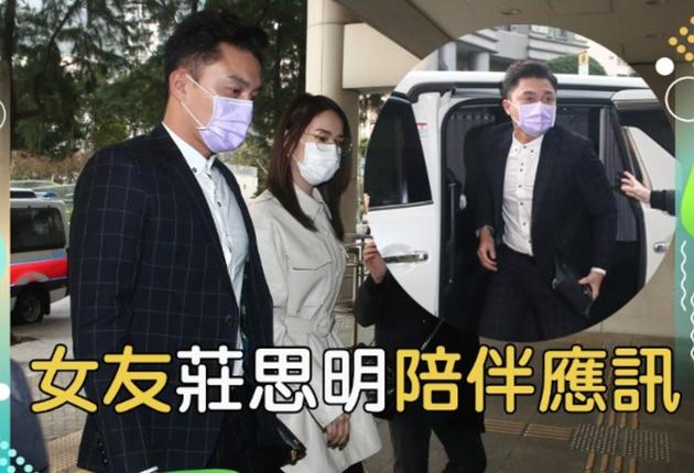 杨明涉交通案新进展 1项罪名表证成立本月再审
