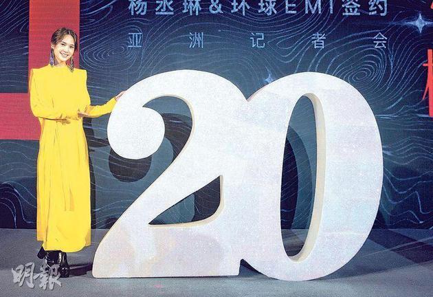杨丞琳明年出道20周年,计划举行巡回演唱会