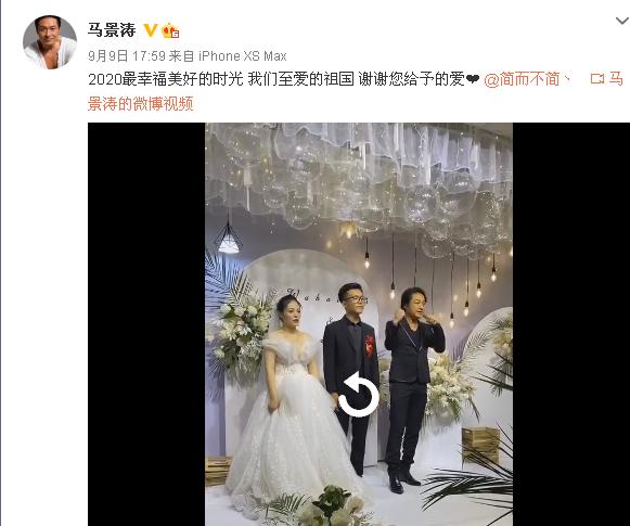 马景涛参添经纪人婚礼