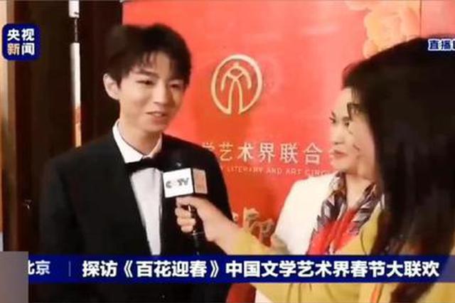 王俊凯后台采访