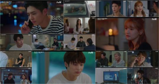 tvN《青春记录》收视全国夺冠 朴宝剑朴素丹主演