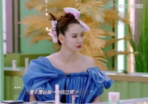 《beauty小姐》戚薇