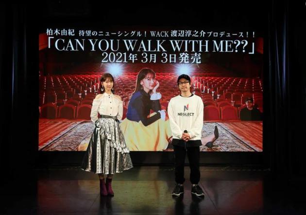 柏木由纪加入新唱片公司 再次谈到从AKB48毕业