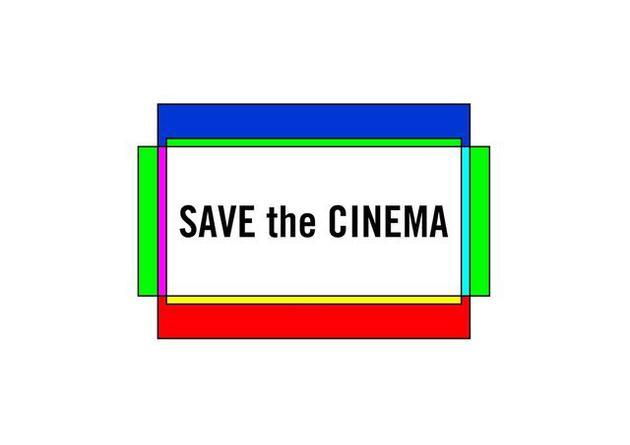 日本导演呼吁拯救艺术影院请求政府提供支持