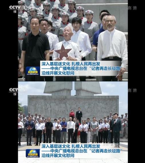 王源抽烟风波后登《新闻联播》