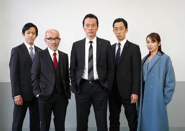 日劇《正義的證明》演員