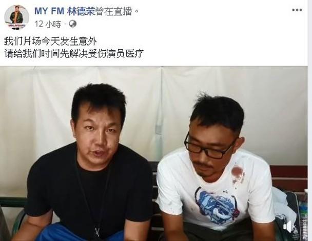 片场失火逾20人送医治疗 60岁杨盼盼面部烧伤