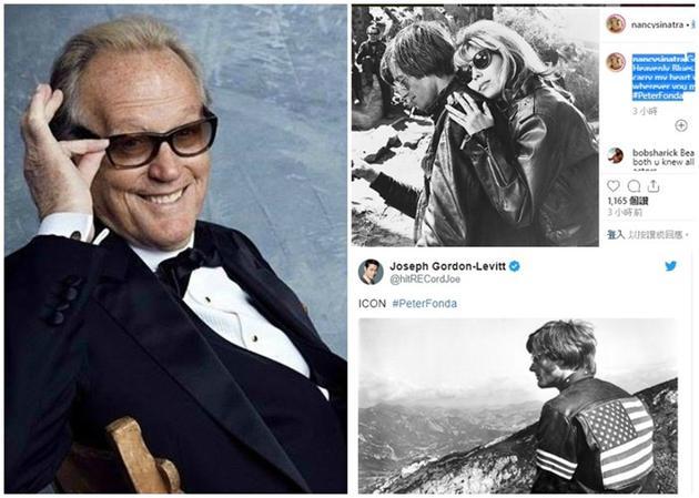 彼得·方达病逝,约瑟夫高登等好莱坞众星悼念
