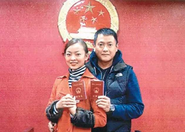 魏骏杰与小20岁娇妻张利华
