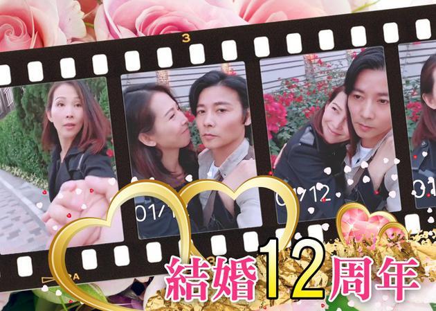 张晋晒视频庆祝结婚12周年