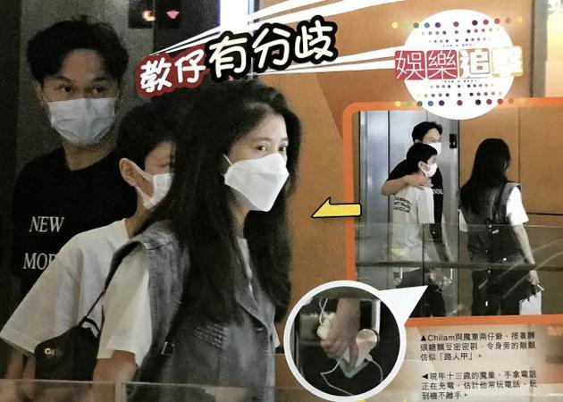 张智霖袁咏仪