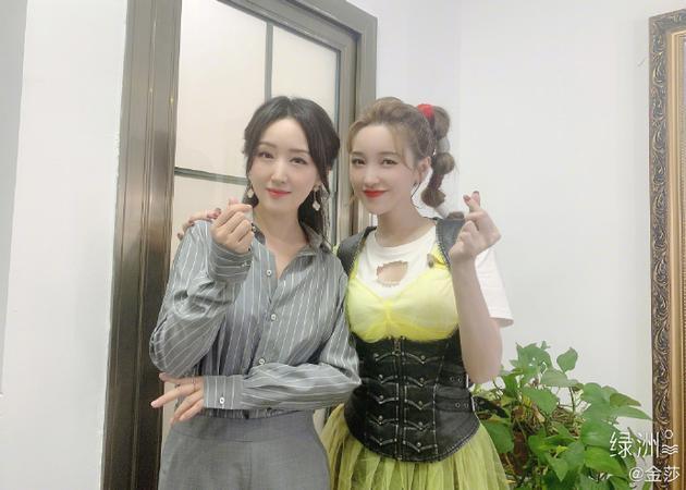 金莎和杨钰莹合影