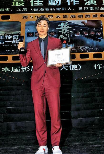 吴樾自爆获奖后第一时间致电女儿分享喜悦。