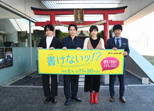生田斗真《写不出来》发布会 被赞让片场气氛和谐