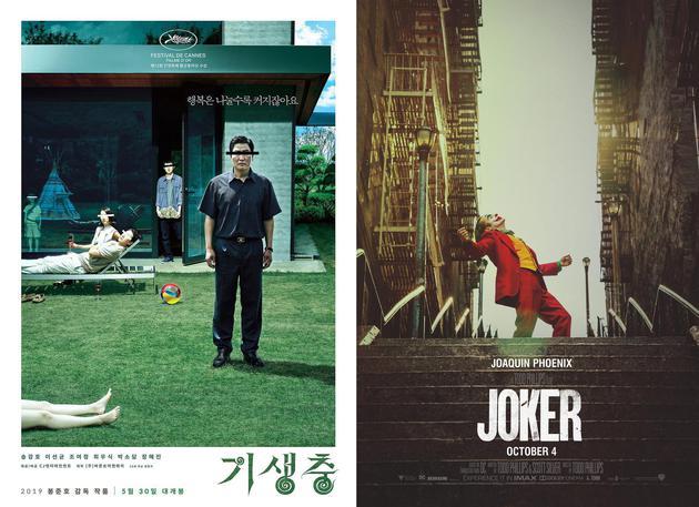 《寄生虫》《小丑》电影海报