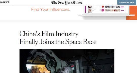 《纽约时报》对电影赞誉有加