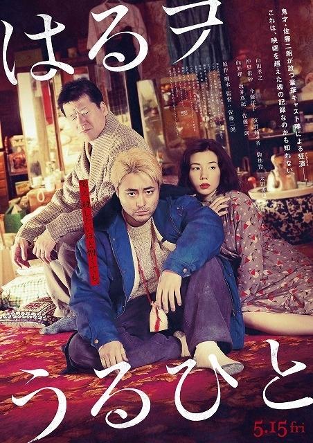 电影《卖春之人》海报