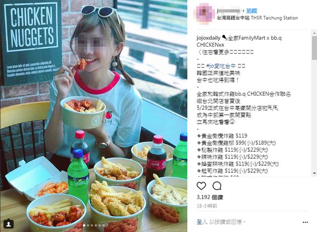 吃货女孩在外交平台上晒照