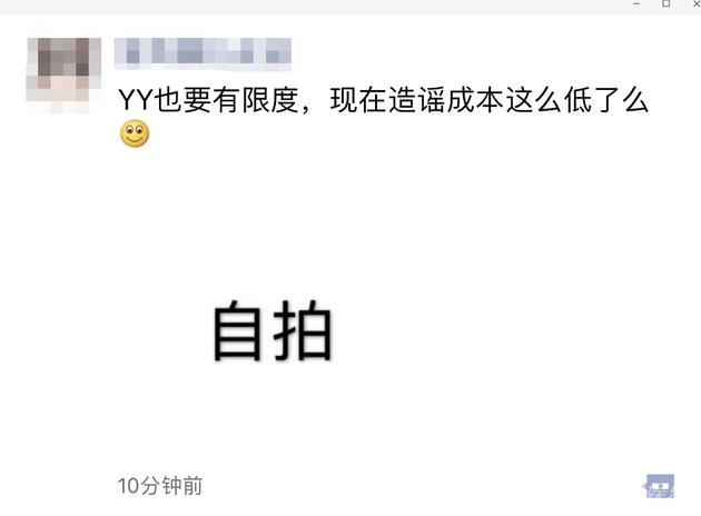 网曝娜扎吴亦凡工作人员朋友圈 双双否认恋爱传闻