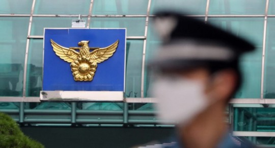 韩国外子伪借防弹少年团名义走骗