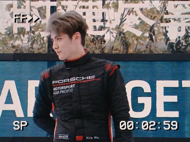 工作室发vlog为吴亦凡庆生 边吃烤肉边染发很惬意