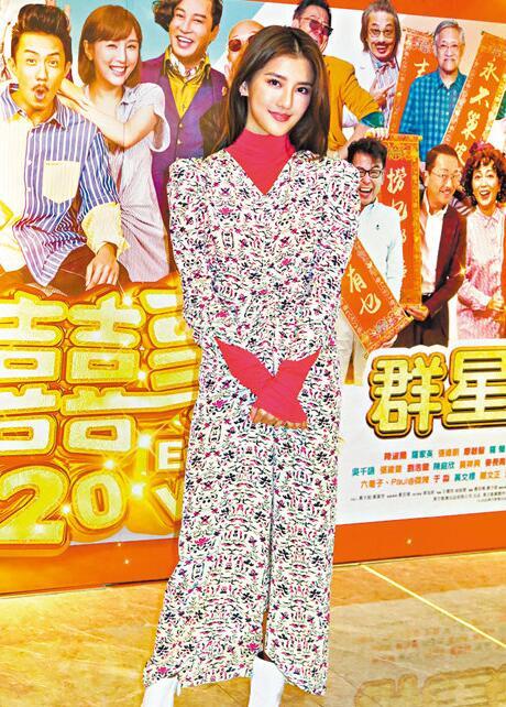 吴千语自称现在专心工作,尤其想来年成立关于运动方面的个人时装品牌。