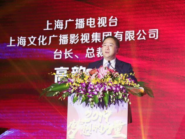 上海广播电视台、上海文化广播影视集团有限公司台长、总裁高韵斐