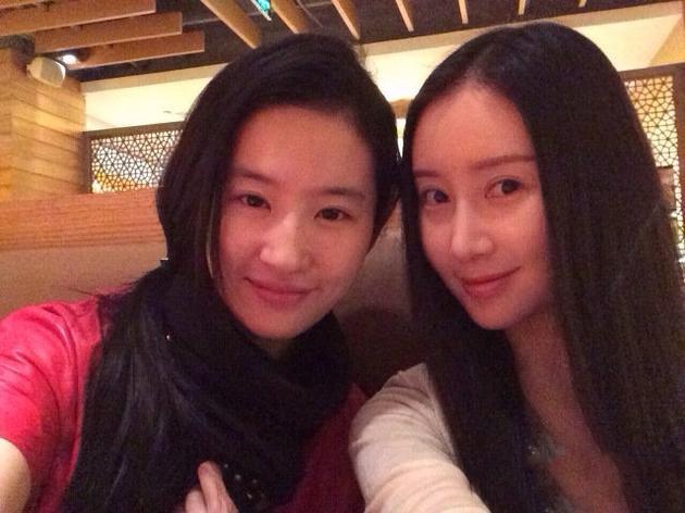 早期劉亦菲與舒暢合影