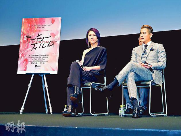 杨千嬅(左)和郭富城(右)前晚(10月29日)在东京六本木出席电影《麦路人》全球首映及分享会。