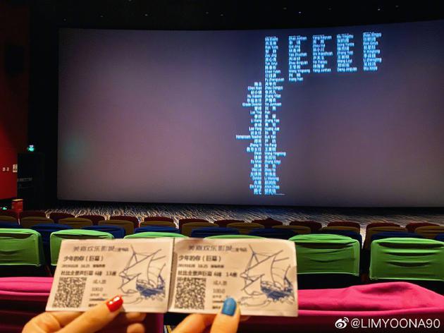 林允儿和孙骁骁一起看电影