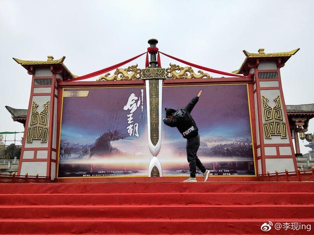 2017年12月《剑王朝》开机。