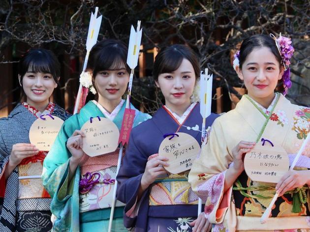 乃木坂46成人式左首大原桃子、山下美月、渡边美里喜欢、向井叶月