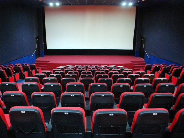 江苏省将设1000万贷款补贴扶持电影业,助力电影业渡过难关