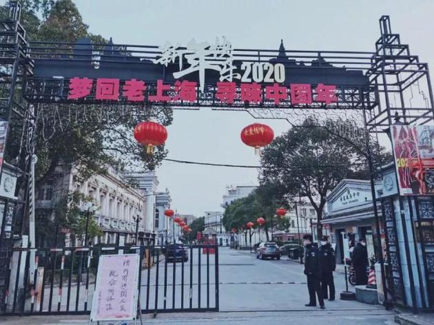 上海影视笑园