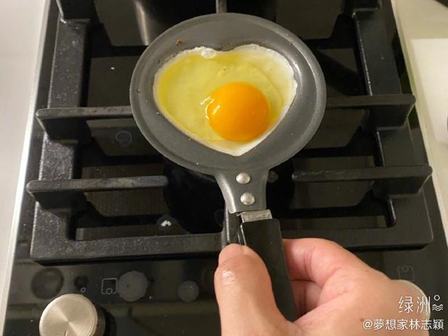 林志颖自制爱心蛋