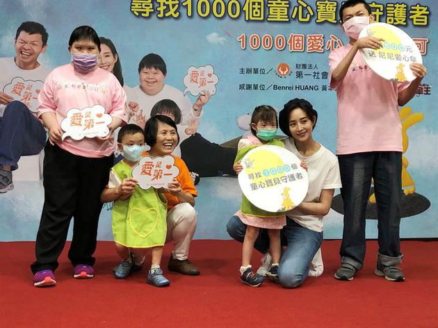 张钧甯担任爱心大使,发挥自身影响力帮忙募集定额捐款者。(第一社福提供)
