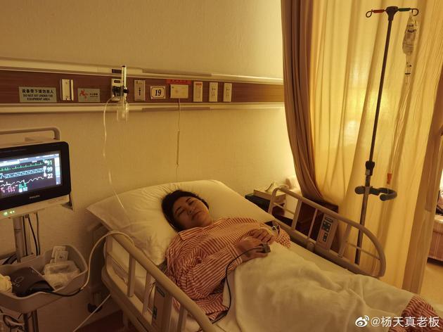 """杨天真回应""""愿意为工作牺牲身体"""":不建议模仿"""