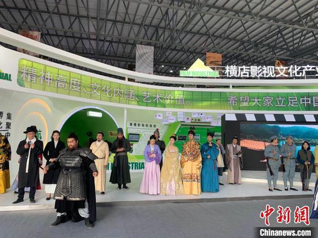 首届横店影视文化产业博览会现场。 张斌 摄