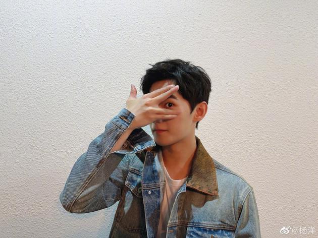 杨洋模仿五阿哥挡脸表情包