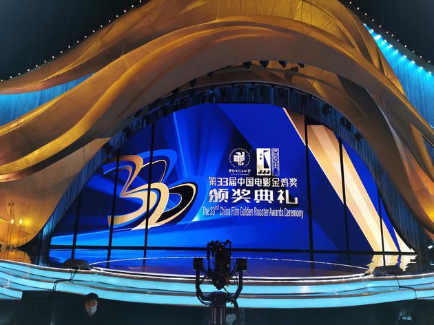 金鸡奖奖单:《夺冠》最佳 黄晓明周冬雨封帝后