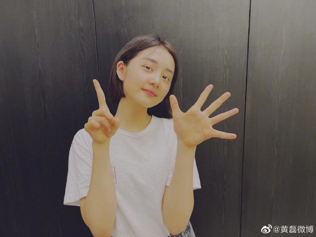 孙莉黄磊发文庆多多十五岁生日:生日快乐永远爱你