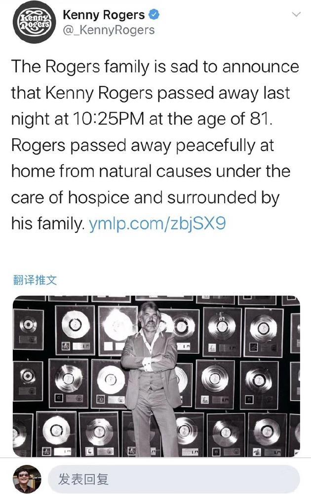 美国乡村音乐教父肯尼·罗杰斯去世享年81岁