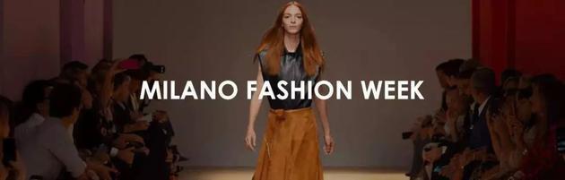 意大利米兰时装周