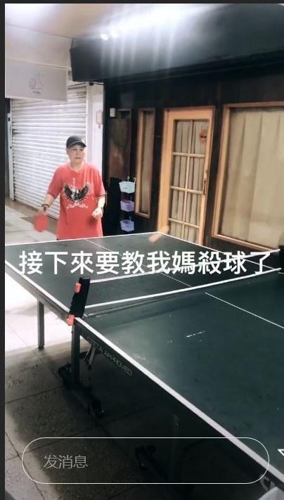 罗志祥晒与妈妈打球日常 心情愉悦似状态不错